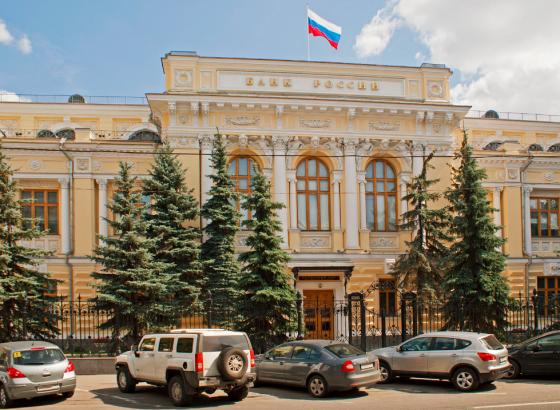 Банк России предложил
