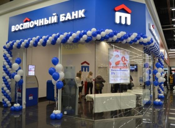 Восточный банк отзыв лицензии