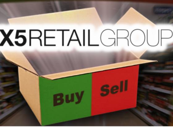 Акции X5 Retail Group: