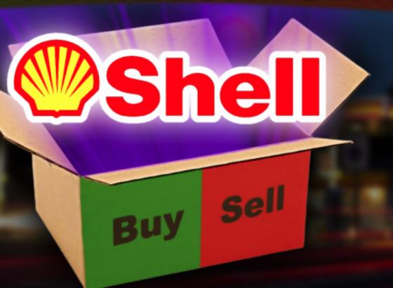 Акции Royal Dutch Shell