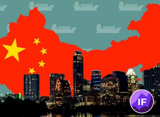 Китайский дракон в