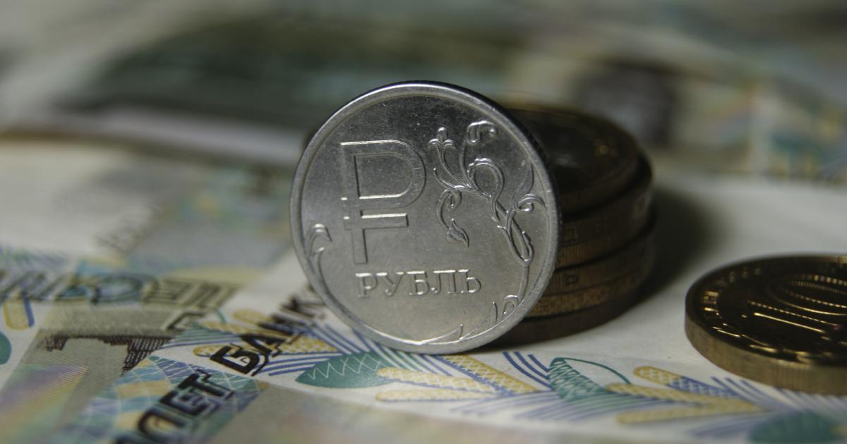 курс доллара на форексе онлайн к рублю