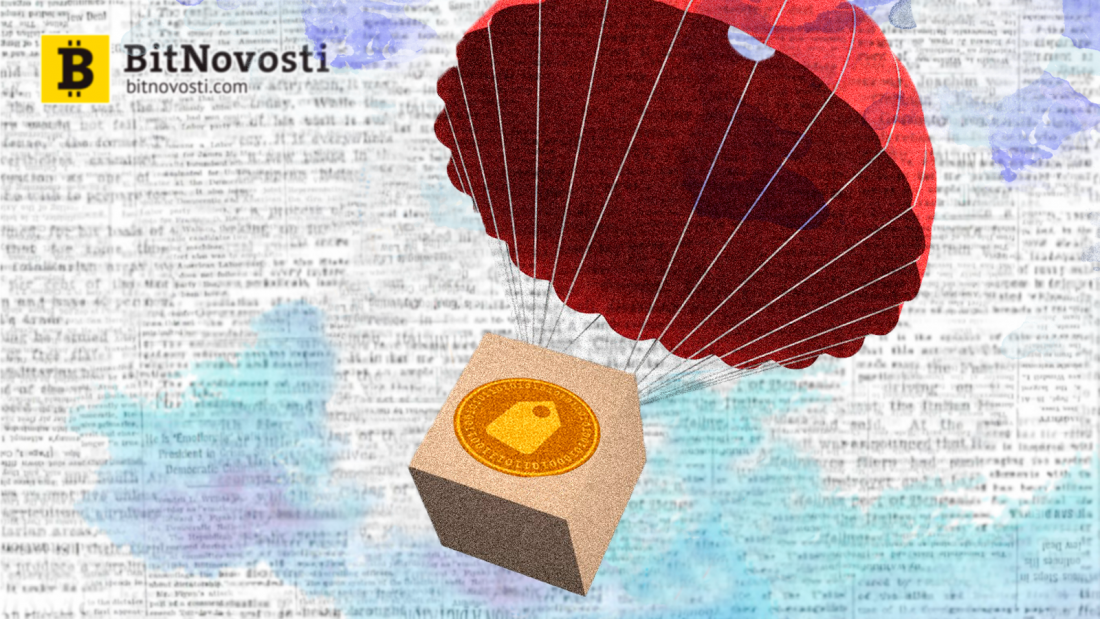 Как зарабатывать на криптовалюте с нуля новичку в 2021 активно: 9 способов - HUB - новости компаний и мнения сообщества на ForkLog