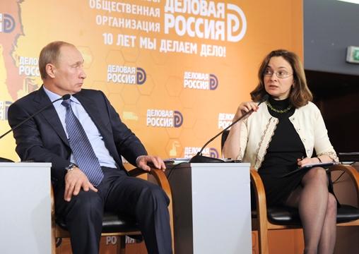 Ставка Путина