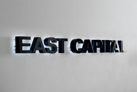 Шведский фонд East