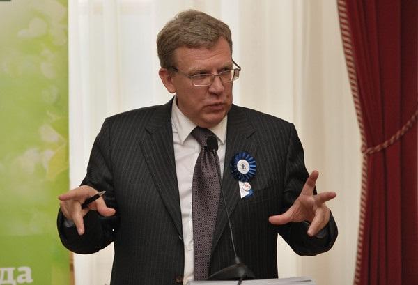 Алексей Кудрин о выходе