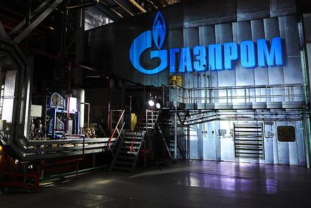 Газпром стал самой