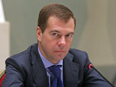 Медведев связал имидж