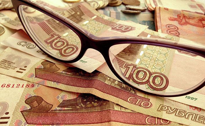 Банковские вклады в