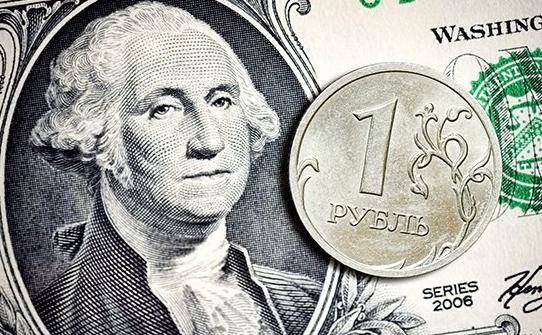 HSBC: к концу года рубль