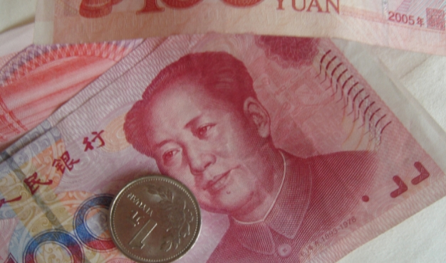 Китайский пузырь