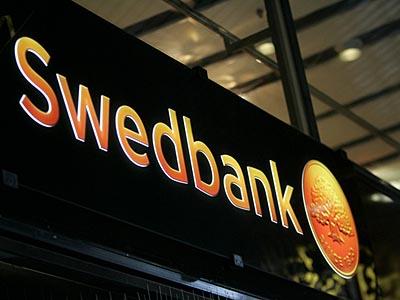 Swedbank попрощался с