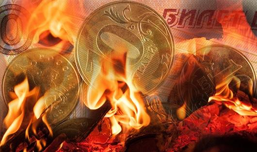 Мир против рубля: что