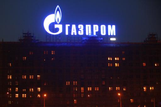 «Газпром» подозревают в