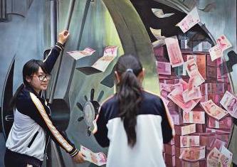 Юань - валюта номер три