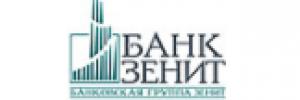 Банк Зенит брокер: