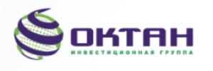 Октан-Брокер