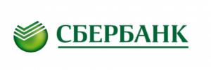 Сбербанк России признан