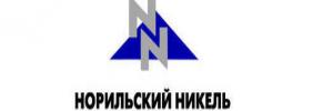 Акции ГМК НорНикель: