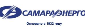 Акции Самараэнерго (ПАО)