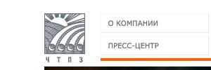 Акции ЧТПЗ ПАО ао (CHEP)