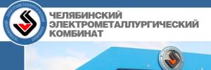 Акции Челябинский