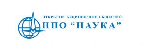 Акции НПО «Наука»: