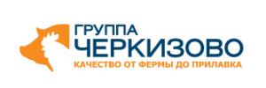 Акции Группа Черкизово