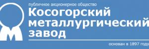 Акции Косогорский МЗ: