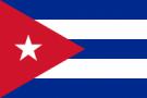 Куба - ВВП на душу