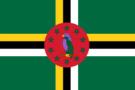 Доминика - ВВП
