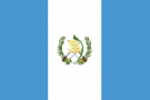 Гватемала - Резервы в