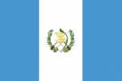 Гватемала -