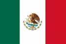 Мексика - Объём