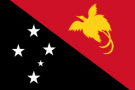 Папуа - Новая Гвинея -