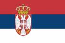 Народный банк Сербии -