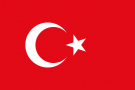 Турция - Межбанковская
