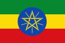 Эфиопия - Ставка налога