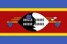 Свазиленд -