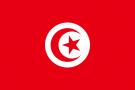Тунис - Изменение запасов