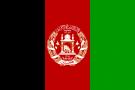 Афганистан - Экспорт