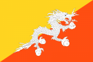 Бутан - Государственный
