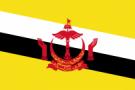 Бруней - ВВП в