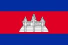 Камбоджа - Занятое