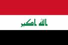 Ирак - Валовой