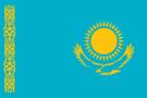 Казахстан - Индекс цен