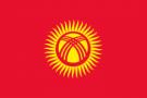 Киргизия - основные