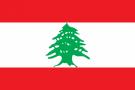 Ливан - Государственный