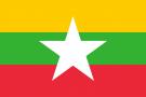 Центральный банк Мьянмы