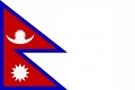 Непал - ВВП